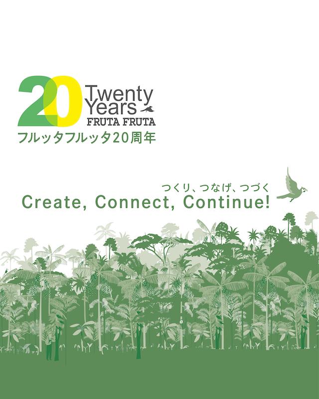 15th Anniv Energy アサイーエナジー15周年
